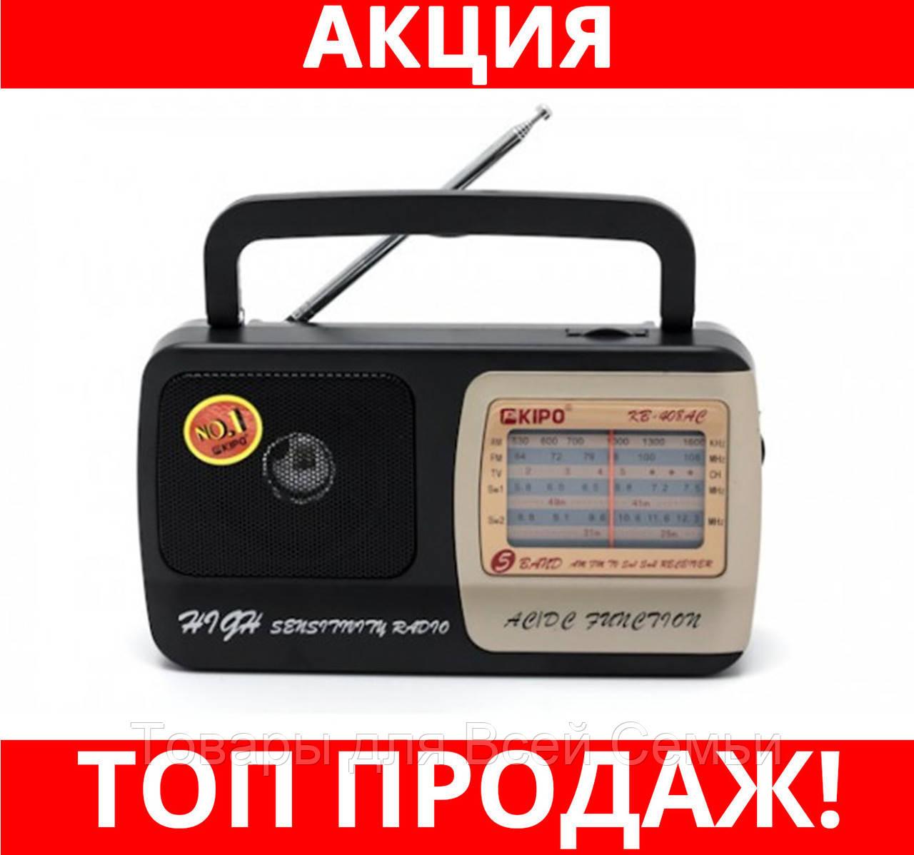 Радиоприемник KIPO KB 408 AC!Хит цена