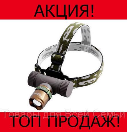Налобный фонарик BL 6866-T6!Хит цена