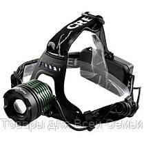 Налобный фонарик Police BL-2188B-T6!Хит цена, фото 2