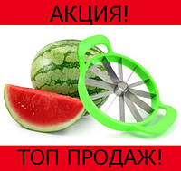 Нож-слайсер для нарезки арбузов, дынь Melon Slicer!Хит цена