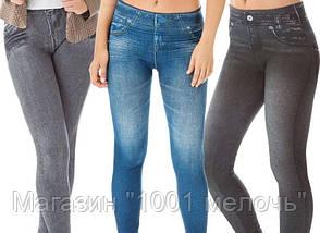 Леджинсы Slim`n Lift Caresse Jeans, фото 3