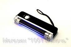 Детектор валют портативный ультрафиолетовый DL-01, фото 3