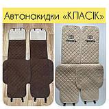 Чехлы-накидки на сиденья с вышивкой логотипа, фото 6