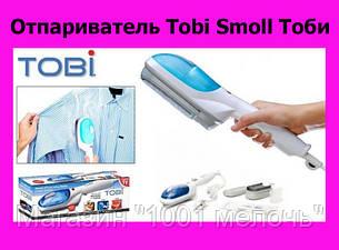 Отпариватель Tobi Smoll Тоби, фото 2