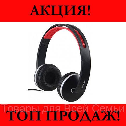 Наушники Bluetooth GORSUN GS-E92!Хит цена