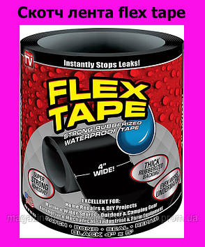 Скотч лента Fleх Tape, фото 2