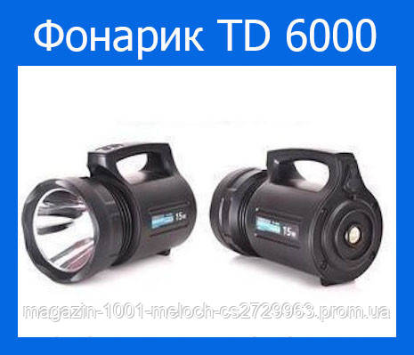 Фонарик TD 6000