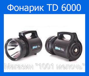 Фонарик TD 6000, фото 2