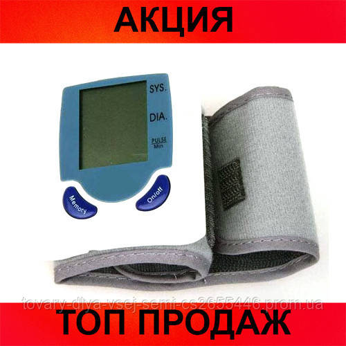 Тонометр на запястье Blood Pressure Monitor!Хит цена