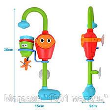 Игрушка Для Купания Baby Water Toys, фото 2