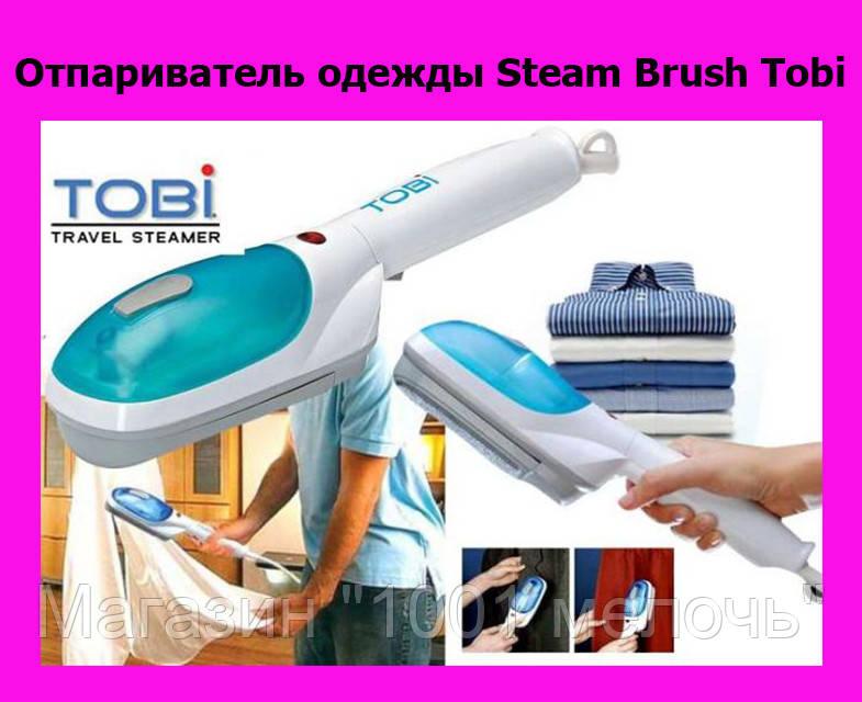 Отпариватель одежды Steam Brush Tobi