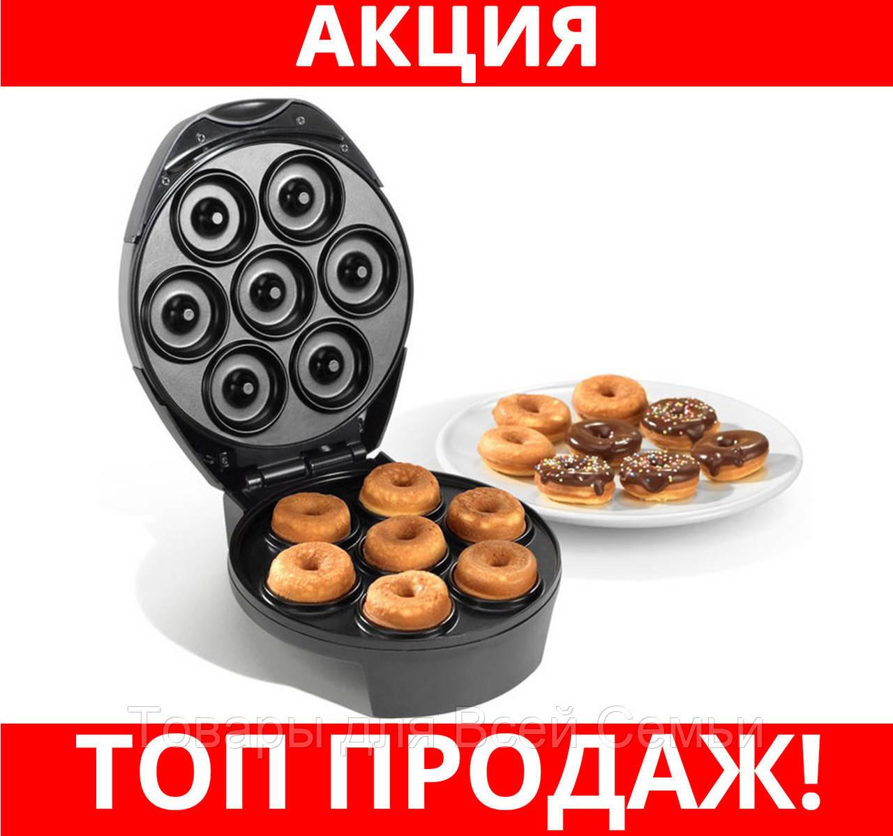 Аппарат DSP KC1103 2 в 1 для изготовления пончиков!Хит цена