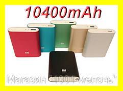 Аккумулятор 10400mAh Power Bank