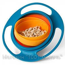 Тарелка непроливайка-неваляшка Gyro Bowl, фото 3