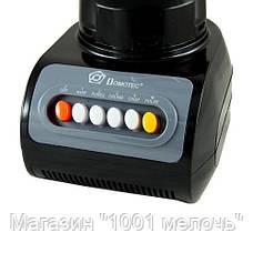 Блендер Dоmotec MS-9099, фото 2