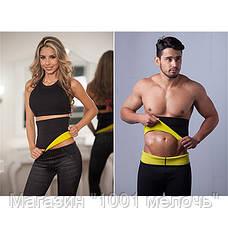 Пояс для похудения Hot Shapers, фото 2
