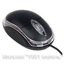 Компьютерная мини мышь MOUSE MINI G631, фото 3