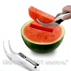 Нож для нарезки арбуза и дыни WATERMELON CUTTER, фото 2