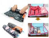 Пакет Vacum Bag  80*110, Вакуумный пакет для одежды, фото 4