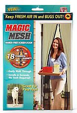 Москитные шторы MAGIC MESH, фото 3