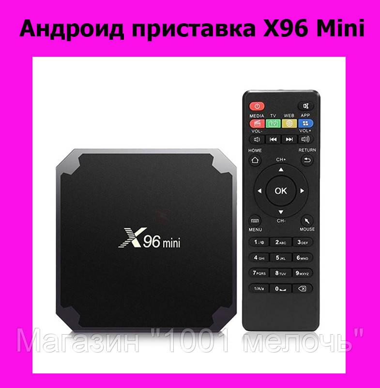 Андроид приставка X96 Mini