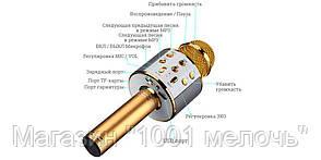 Микрофон + караоке Bluetooth 858, фото 3