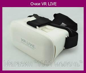 Очки VR LIVE, фото 2
