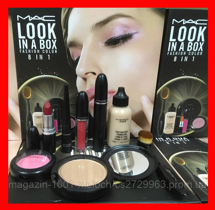 Набр косметики МАС 8in1 LOOK IN A BOX FASHION COLOR