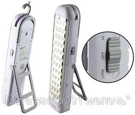 Светодиодный переносной светильник Kamisafe KM-7613A 48 диодов, фото 3