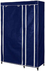Складной тканевый шкаф clothes rail with protective cover 28109, фото 3