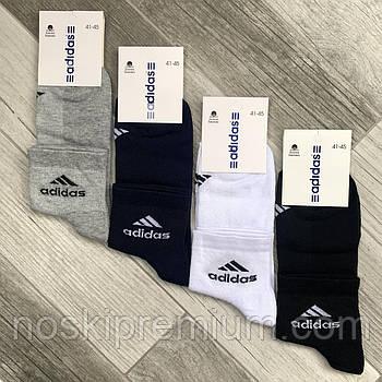 Носки мужские спортивные хлопок с сеткой средние Adidas, Германия, 41-45 размер, ассорти, 12657