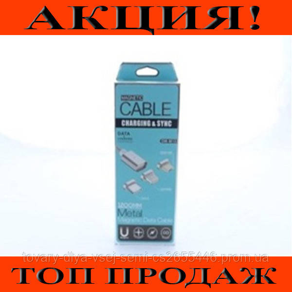 Кабель для мобильного magneti micro магнитный AR 49!Хит цена