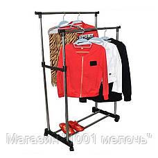 Стойка для одежды напольная Double Pole TM-0033, фото 3