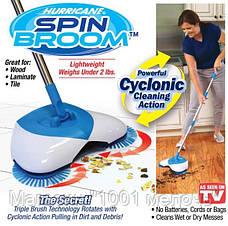 Швабра-метла Hurricane spin broom, фото 2