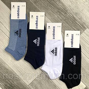 Носки мужские спортивные хлопок с сеткой короткие Adidas, Германия, 41-45 размер, ассорти, 12658