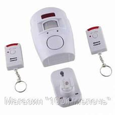 Сенсорная сигнализация с датчиком движения Alarm 105, фото 3