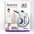 Отпариватель для одежды AURORA A7, фото 5