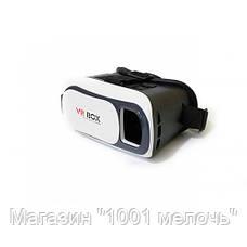 Очки виртуальной реальности VR BOX с пультом (белые), фото 3