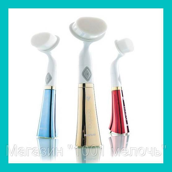 Щетка для чистки лица Pobling face cleaner