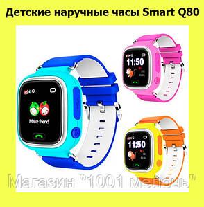 Детские наручные часы Smart Q80, фото 2