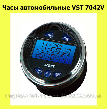 Часы автомобильные VST 7042V, фото 2