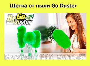 Щетка от пыли Go Duster, фото 2