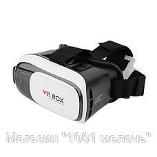 Очки VR BOX + Remote, фото 3