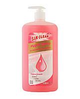 Жидкое мыло (С дозатором) розовое 1000мл - Сан Клин