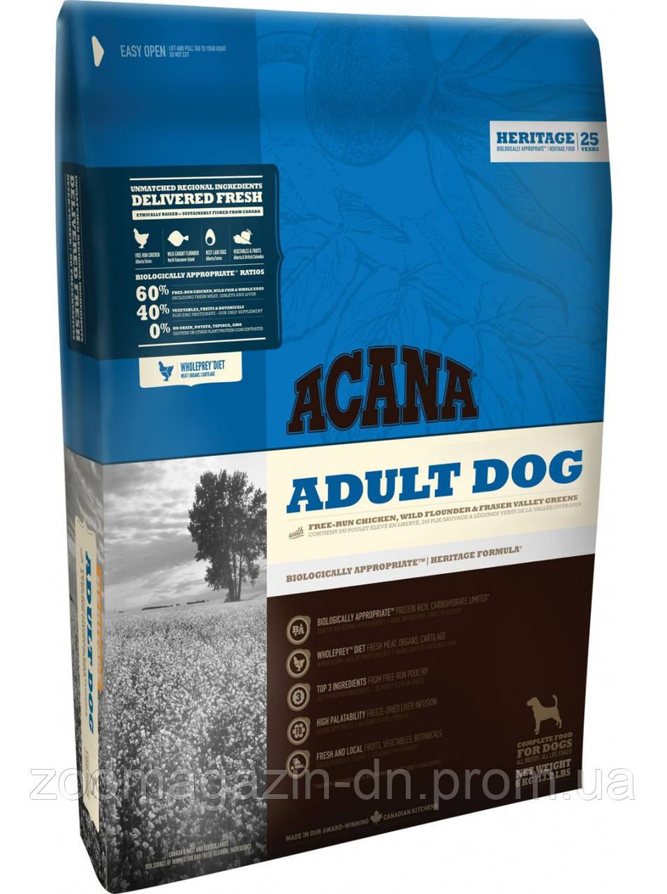 Cухой корм Acana ADULT DOG  для собак всех пород и всех возрастов, 17 кг