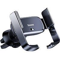 Автодержатель с автозажимом Baseus Mini Electric Car Holder Black (SUHW01-01)