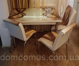 """Комплект обеденной мебели """"Волна"""" (стол ДСП, каленное стекло + 4 стула) Mobilgen, Турция"""