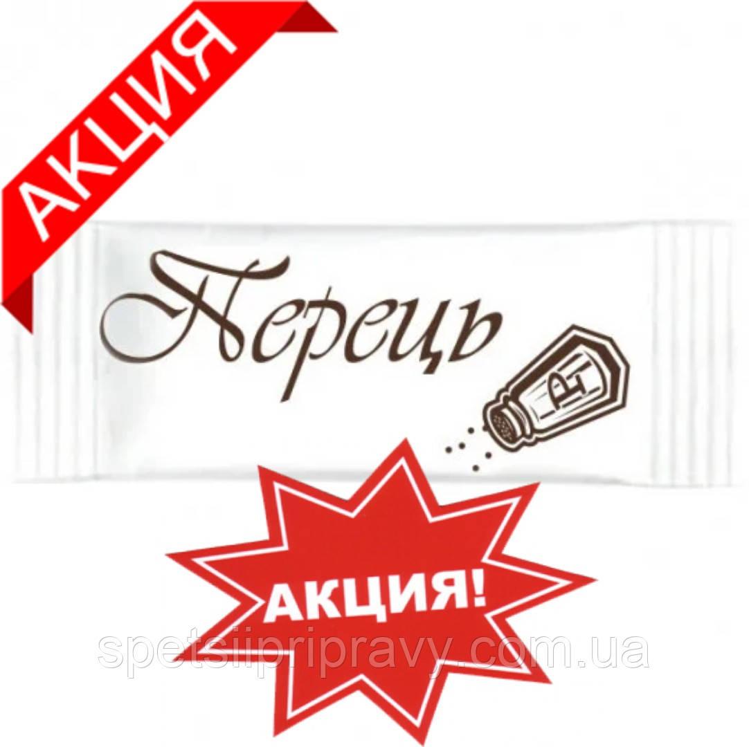 Перец черный молотый 0.3 г. «Асканія-Пак»