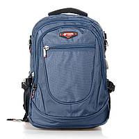 Универсальный нейлоновый рюкзак для города и туризма мужской Power In Eavas 30*45*20 см (312 blue)