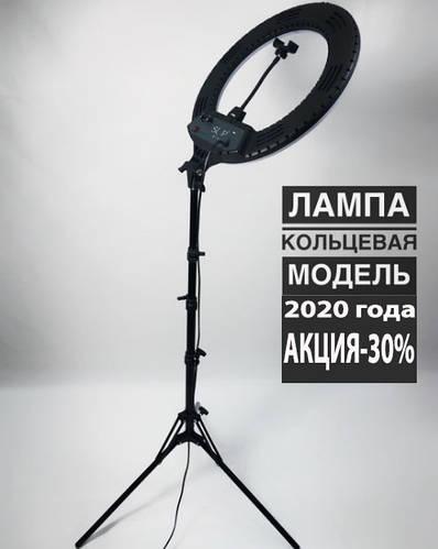 Кольцевая лампа 45см  ZB-F348 c штативом светодиодная кольцевые лампы с держателем для телефона кольцевой свет
